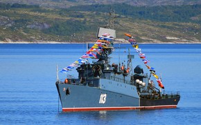 Picture ship, parade, anti-submarine, small, Jung, the Northern fleet