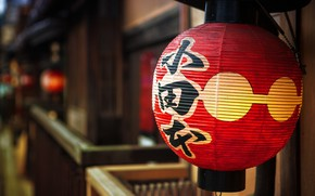 Picture Light, Wallpaper, Lamp, Japanese latern