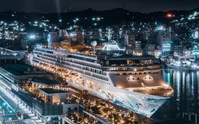 Picture ship, port, Taiwan