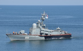 Picture ship, rocket, Navy, R-60