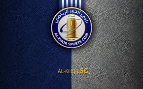Picture wallpaper, sport, logo, football, Al-Khor SC
