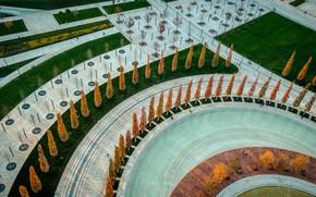 Picture The city, Park, Russia, Krasnodar, #SEMIACADEMIC, drone boys, Park Of The Galician