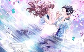 Picture romance, two, You No Katachi, Form Voice