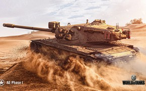 Picture tank, World of Tanks, AE Phase I