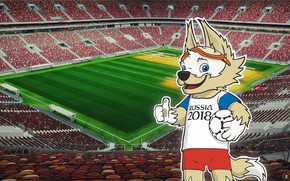 "Wallpaper Wolf, Stadium, Mascotte, Luzhniki, Stadium ""Luzhniki"", Sport, The Main Stadium, World Cup 2018, The world ..."