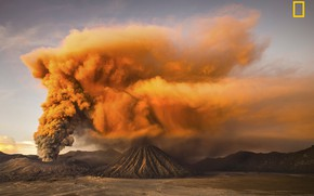 Picture mountains, desert, smoke, the volcano, the eruption