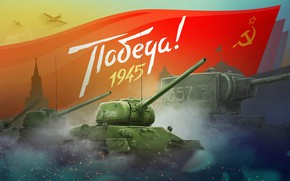 Wallpaper Flag, USSR, Art, Tank, Art, Soviet tank, T-34, WWII, Tank, World of tanks, Illustration, KV-2, ...