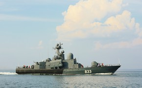 Picture large, boat, rocket, R-257
