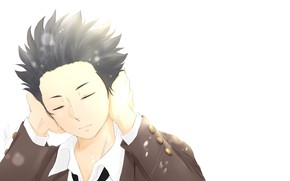 Picture white background, guy, Form voice, You No Katachi