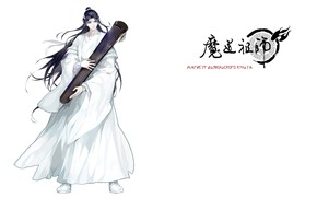 Picture strings, characters, white background, guy, long hair, musical instrument, brunette, white clothes, Chinese clothing, Mo …