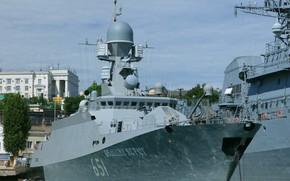 Picture ship, rocket, small, Veliky Ustyug