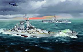 "Picture US NAVY, CB-3, USS Hawaii, the American battlecruiser type ""Alaska"""