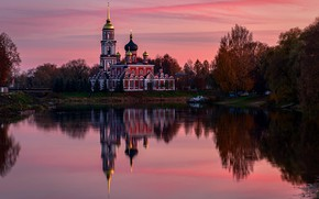 Picture sunset, reflection, shore, Church, Cathedral, temple, Russia, pond, Воскресенский собор