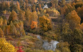 Picture autumn, trees, landscape, nature, river, valley, Church, the bushes, Istra, Andrei