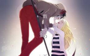 Picture girl, guy, two, red pants, Angel bloodshed, Satsuriku no Tenshi