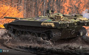 Picture forest, the game, game, forest, bitch, wot, self-propelled gun, gun, World Of Tanks, anti-tank, world …
