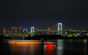 Picture Night, The city, Japan, House, Building, City, House, The ship, Japan, Shinjuku, Architecture, Shinjuku, Buildings, ...