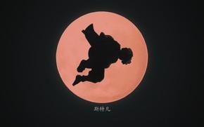 Picture dark, moon, DemonSlayer