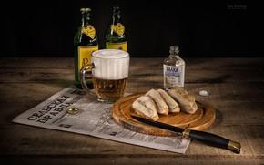 Picture bottle, beer, fish, vodka, appetizer, Faith Kalinkina