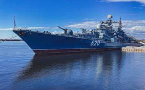Picture Russia, The Gulf of Finland, Museum ship, destroyer, Kronstadt, Эсминец Беспокойный