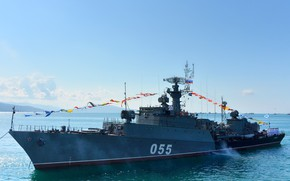 Picture ship, anti-submarine, small, Novorossiysk, Kasimov, project 1124-m
