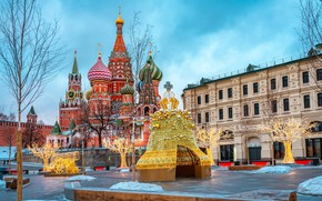 Picture winter, the city, building, Moscow, Cathedral, temple, Red Square, Pokrovsky Cathedral