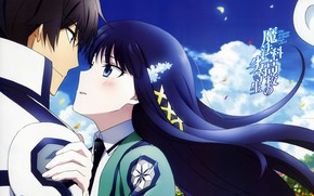Picture romance, pair, two, Mahou giving Koukou no Rettousei, Unlucky student in the school of magic