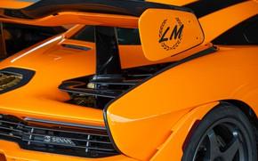 Picture orange, McLaren, wing, Senna, MSO, 2020, Senna LM