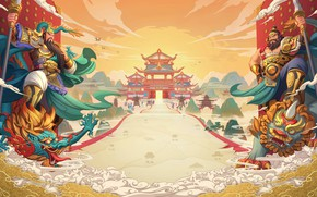 Picture Road, Figure, Palace, China, Asia, Fantasy, Dragons, Fiction, War, Game Art, S T, by S …