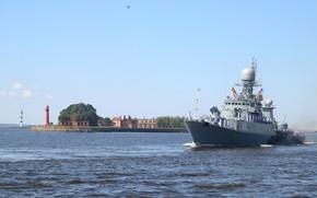 Picture ship, anti-submarine, small