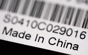 Picture china, made, code