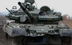 Picture Tank, T-80, The Russian Army, Tank Troops, Armed Forces