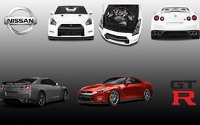 Picture minimalism, gradient, Nissan GTR