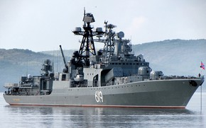 Picture project 1155, large anti-submarine ship, Severomorsk