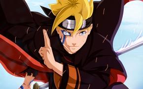 Picture look, guy, Naruto, Boruto, Boruto