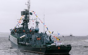 Picture ship, anti-submarine, small, Parade, Jung