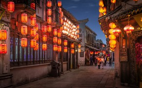 Picture people, street, China, home, the evening, China, lanterns