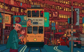 Picture Dog, The city, Style, Tram, Background, City, Fantasy, Dog, Art, Cars, Art, Style, Illustration, Transport, …