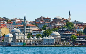 Picture the sky, the sun, trees, people, coast, home, Bay, Istanbul, Turkey
