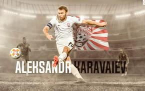 Picture wallpaper, football, champions league, soccer, ukraine, poster, artwork, europe league, zarya, zorya, zarya lugansk, karavaiev, …