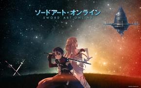 Picture space, anime, art, Sword art online, Sword Art Online, Asuna, Kirito