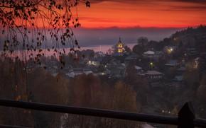 Picture autumn, trees, landscape, branches, nature, the city, fog, river, tree, dawn, home, Church, Volga, dawn, …