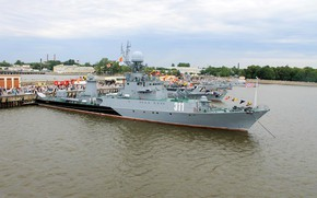 Picture ship, anti-submarine, small, Kazanets, the project 1131М