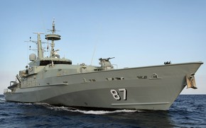 "Picture Royal Australian Navy, Patrol boat type ""Armidale"", HMAS Pirie (ACPB 87)"
