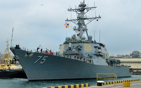 Picture squadron, destroyer, Donald Kuk