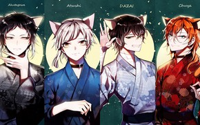 Picture collage, guys, ears, Bungou Stray Dogs, Stray Dogs: A Literary Genius