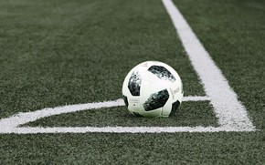Wallpaper field, football, the ball, markup