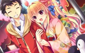 Picture Two, Romance, Festival, baka moe heart ni ai wo komete!