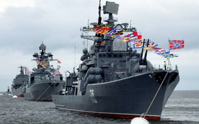 Picture ships, Quick, Destroyer, Parade