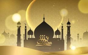 Picture holiday, religion, Ramadan